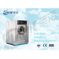 China Fully automatic heavy duty washer extractor laundry washing machine price list for sale