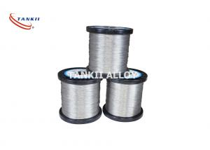 Quality N8 Stranded Heating Electric Resistance Wire Nichrome Resistance Wire for sale
