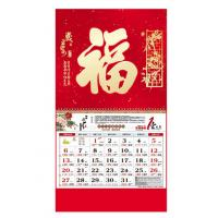 Quality 2015 Gold Stamping Foil Wall Calendar Printing Services for sale