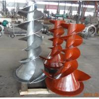 Quality Rotor for hydrapulper for sale