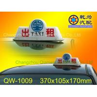 China Taxi Light,Taxi Lamp,Taxi Sign,Taxi Dome Light,Taxi Top on sale