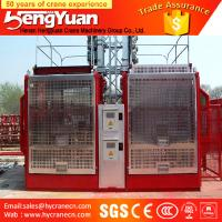 Quality Single Cage and Double Cages Construction cargo lift for sale