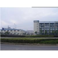 Yiwu City Xinghe Crafts Factory