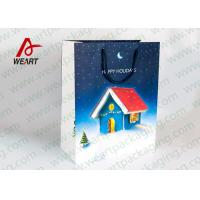 Best Reusable Retro Christmas Paper Bags For Business Promotion Latest Style wholesale