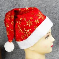 Buy cheap Winter Xmas Adult Kids Santa Hats Long Plush For Christmas Day ISO9001 from wholesalers