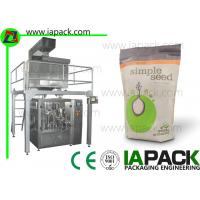 Quality Rotary Seed Granule Packing Machine Vibrating Feeder With Zipper Pouch for sale