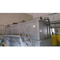 Quality Delicate Structure Wastewater DAF Unit 1200KG High Purification Degree for sale