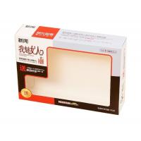China Toothpaste / Tableware Window Box Packaging Matt PP Coated Finishing on sale