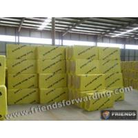 China Rockwool Board Insulation on sale