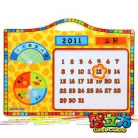 Best Calendar Hanging Board Jigsaw Puzzle Decoration Early Childhood Educational Toys for Kids wholesale