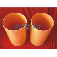 Buy cheap CPVC cable protection tube/pipe PVC-C cable pipe from wholesalers