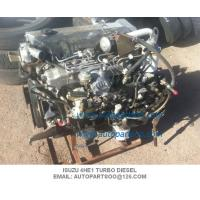 Quality High Performance Isuzu Marine Diesel Parts 4he1 Turbo Diesel Engine Competitive Price for sale