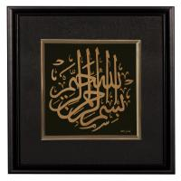 Quality Traditional handmade 3D Pure Allah gold foil crafts , Beautiful Collection for sale