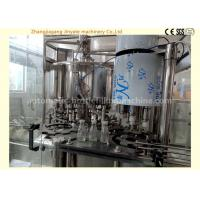 Quality Touch Screen Automatic Milk Filling Machine With Bottle Neck Holding Transmission Technology for sale