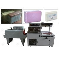 Buy cheap Automatic Heat Shrink Wrap Machine For Bottles, Soap Shrink Wrapping Machine from wholesalers
