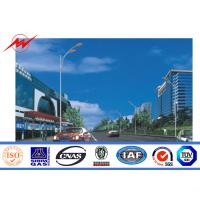 Quality Hot Dip Galvanized Steel Road Light Pole Octagonal 10M Height with 100W LED Light For Street Lighting for sale