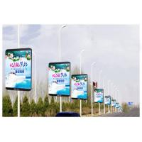 China Road Street Lamp Poles 5mm Led Display , Led Video Screens Wifi 3g 4g Wireless on sale