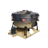 Quality High Yield Circular Tumbler Screener Vibro Sieve Shaker For Alloy Powder for sale