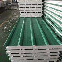 China 840mm type 30mm polystyrene foam silver paper sandwich roof panel with 0.426mm on sale