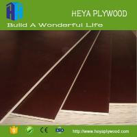 Quality HEYA black melamine faced plywood factory price for sale in europe for sale