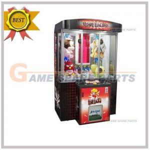 Quality Prize Machine4 for sale