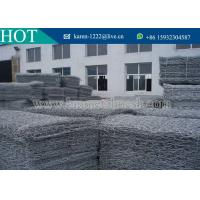 Best Woven Gabion Cage Stone Wall Gabion Cage Wire Basket wholesale