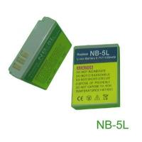 Quality Digital Camera Battery (Canon NB-5L) for sale