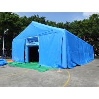 Best Outdoor Advertising Inflatable Party Tent Large Space Event Tent wholesale