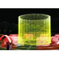 Quality RGB DMX Lighting Dancing Waters Light & Fountain Show Wild Goose Wing Bird Design for sale