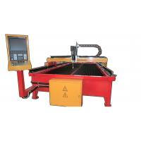 Buy cheap Used TAYOR plasma CNC cutting table machine good condition second hand plasma from wholesalers