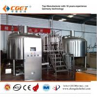 China Gold supplier !! 5hl brewery equipment for sale on sale