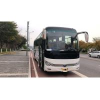 Quality 2016 year used white color 11m length 51seats yutong coach bus yuchai engine for sale