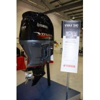 Yamaha 2 stroke outboards images images of yamaha 2 for Yamaha diesel outboard