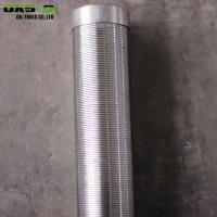 Quality Rod Based Well Pump Screen , Galvanized Mesh Screen Pipe For Well Drilling for sale