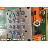 Best 16 cavity 5 gallon hot runner cap mould(20L water bottle cap mould) wholesale
