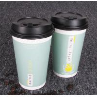 Buy cheap 8oz 9oz To Go Disposable Hot Drink Cups With Lids , Size Customized from wholesalers