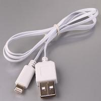 Quality iPhone 5 cable,for iPhone 5 data cable,cable for iPhone for sale