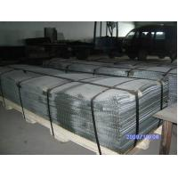 China Heavy Type expanded metal on sale
