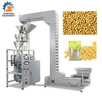 Quality 2.2KW Vertical Granule Packaging Machine For Soybean 4000ML Volume for sale