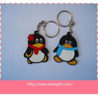 China Promotional cheap plastic PVC Key chain/Soft pvc Key Tag/ make your own keyring on sale