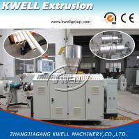 Quality Best Seller Extruder for Plastic Water Pipe, PVC Pipe/Tube Extruder for sale