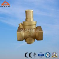 Quality Water Pressure Reducing Valve (GAY11X) for sale