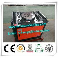 Quality Round Steel Bar Cutting And Bending Hydraulic Shearing Machine 5.5KW 380V for sale