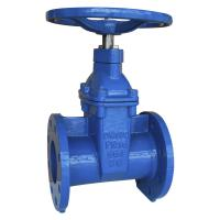 Buy cheap DN125 SABS664 Cast Iron Resilient Seal Gate Valve With Non Rising Stem from wholesalers