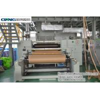 Quality AW - 1600 Single Beam PP Spunbond Production Line Non Woven Making Machine for sale