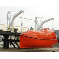 China Marine Total Enclosed/ Free Fall Lifeboat/FRP Lifeboat/ Life Boat on sale