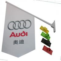 Best double sides printing wall flag with pole wholesale