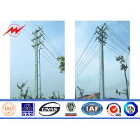Best Africa 9m - 13m Electrical Power Pole , Commercial Light Poles 3mm Wall Thickness wholesale