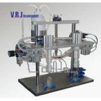 Quality VRJ-ZK Semi-automatic Perfume Filling Machine for sale