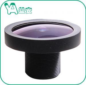 M12×0.5 Mount IR Series Surveillance Camera Lens Wide Angle For Car Driving Safe